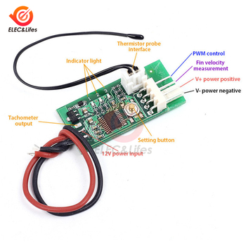 DC 12V PWM Speed Controller Fan governor 4 Wire Computer Temperature control Switch for PC CPU Cooler Alarm STK IC - discount item  29% OFF Electrical Equipment & Supplies