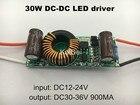 DC-DC LED driver input12V-24V output30-36V 900MA step-up led driver boosting transformer Solar power