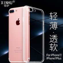 for Apple iPhone 6s iPhone 7 case 6 6s shell phone case TPU soft shell crystal clear 100% phone The new slim phone crystal clear