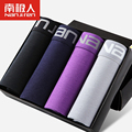 New Extra Large Size Men's Boxer Shorts Sexy Mens Cotton Underwear L~XXXL 4pcs/Lot De Marca High Quality Gift Free Shipping