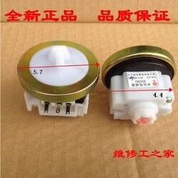Elektroniczny przełącznik poziomu wody mały łabędź piękno panasonic elektroniczny przełącznik poziomu wody wody kontroler poziomu