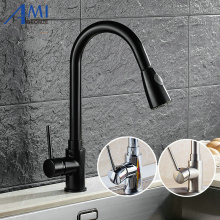 Pull Out faucets Kitchen faucet Blackened bathroom basin mixer tap faucet 2 Function Spring&Stream KL8055B