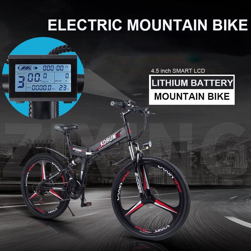 26 pouce pliant électrique vtt 48 v variable vitesse smart GPS APP ebike Double batterie au lithium intégrée batterie 40 km/h