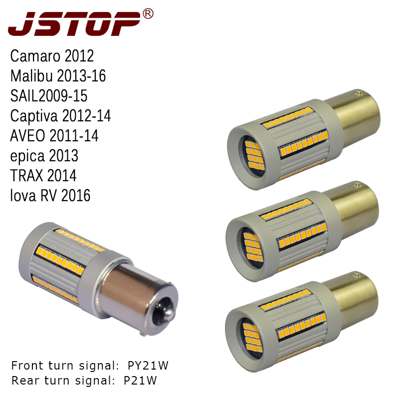 JSTOP 4PCS/set sail captiva Aveo TRAX No error 12V BAU15S PY21W led Turn Signal No Hyper Flash P21W 1156 front Rear Turn Signal jstop 4pcs set i40 i45 sonata veloster no error no hyper flash car front rear turn signals 12v bau15s py21w led auto turn signal