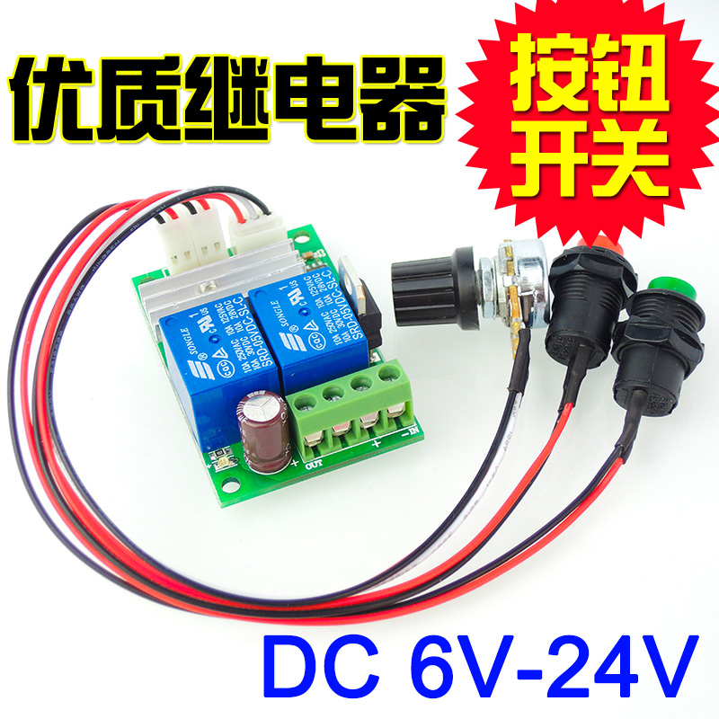 PWM DC Motor Governor, 6V12V24V Positive Reverse Switch, Electric Push Rod Motor Controller Button