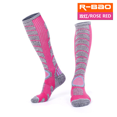 2 Pairs R-BAO Skiing Socks 85% Cotton Hiking Socks Outdoor Womens Sports Socks Warm Spring Winter Fit to Size 35-39