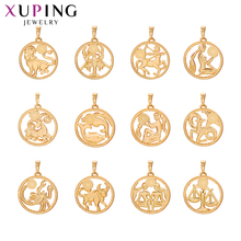 Xuping Jewelry for Man or Women Christmas Gifts Twelve Constellations Shape Gold-color Plated Pendant Sets S118S-34634 11 11 deals xuping fashion figure shape pattern jewelry sets gold color plated jewelry thanksgiving gifts for women s122 65105
