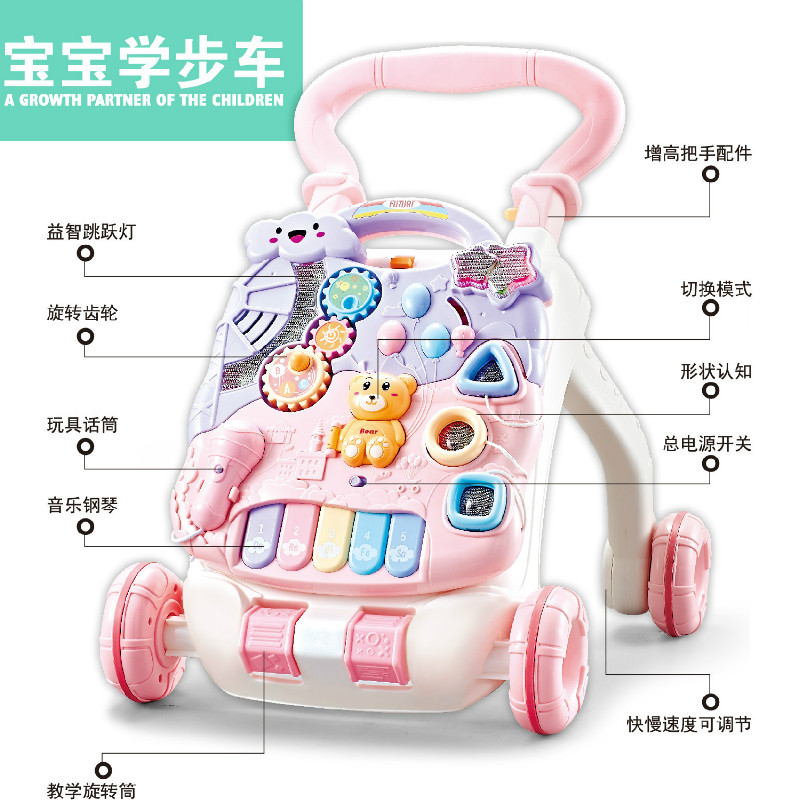 Baby Walker Cart Anti-rollover Anti-O-legs Early Learning Puzzle Help Children 0-3 Baby Walker