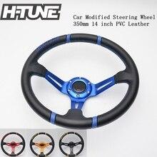 H-TUNE Новый 14 дюйма 350 мм Универсальный ПВХ Deep Кукуруза Дрифтинг Рулевого Колеса Автомобиля