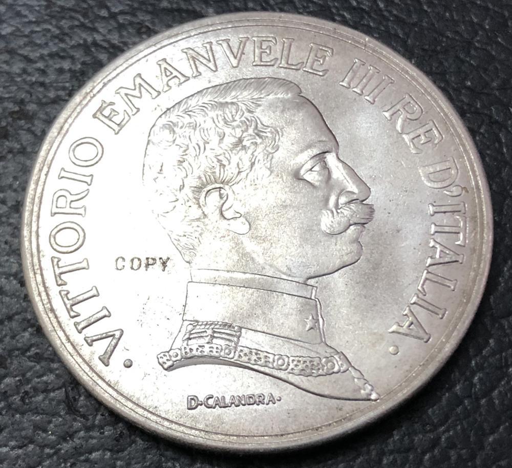 1914 Italy 5 Lire Silver Plated Coin Prova di stampa Vittorio Emanuele III