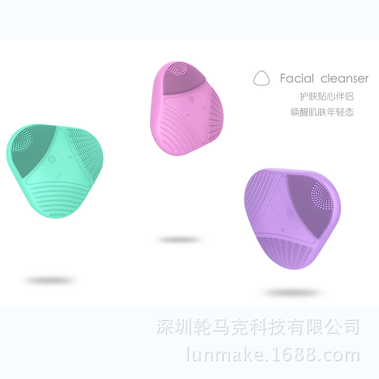Silicone wash cleansing instrument facial cleanser ultrasonic beauty instrument cleansing brush Mini charging sonic cleansing brush cleanser wash your face wash your face massage instrument deep pores clean cleanser electric wash brush