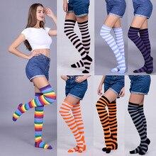 sexi-socks