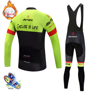 Image 2 - 2020 new Winter Thermal Fleece Cycling Jersey Set Breathable Ropa Ciclismo Men Long Sleeve MTB Bike Clothes Outdoor Sports Shirt