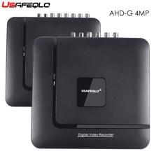 4MP AHD DVR NVR CCTV 4Ch 8Ch IP 1080P 3MP 5MP 하이브리드 보안 DVR 레코더 카메라 Onvif 제어 P2P 구름