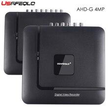 Cámara grabadora DVR de seguridad híbrida, 4MP, AHD, NVR, CCTV, 4Ch, 8Ch, IP, 1080P, 3MP, 5MP, DVR, Control Onvif, P2P en la nube