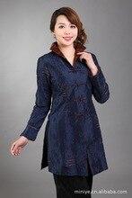Kínai Népviselet női selyem szatén kabát kabát mérete: M - 5XL