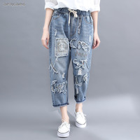 Elastic Waist Women Boyfriend Denim Harem Pants 2019 Spring Loose Vintage Big Size Embroidery Ankle Length Jeans Pants Woman