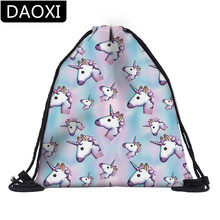 DAOXI 3D Printing Unicorn Drawstring Bag Travel Backpack Women Mochila School Girls Backpacks DX60064(China)