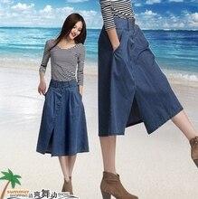 New 2015 Spring summer Korean literary retro buttons casual blue denim skirt women slit step skirts Plus Size A-line skirt D3568
