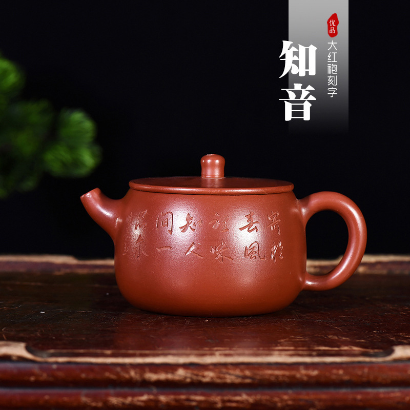 Big Mouth Dark-red Enameled Pottery Teapot A Bosom Friend Yixing Raw Ore Yixing Manufactor Wholesale Direct Selling CustomizedBig Mouth Dark-red Enameled Pottery Teapot A Bosom Friend Yixing Raw Ore Yixing Manufactor Wholesale Direct Selling Customized