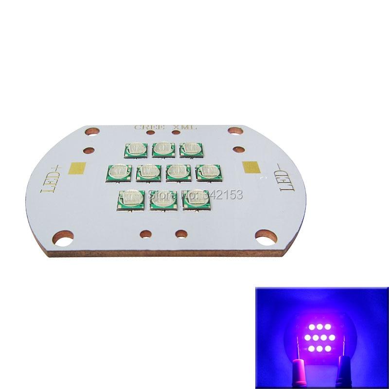 50W 395NM UV Led light (4)