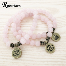 Ruberthen High Quality Genuine Natural Rose Stone Bracelet Antique Brass Om Buddha Lotus Charm Bracelet Yogi Gift Free Shipping