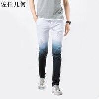 Mens Pant 2017 Slim Design Fashion Male Trousers Casual Skinny Biker Pants Gradient Color New Brand