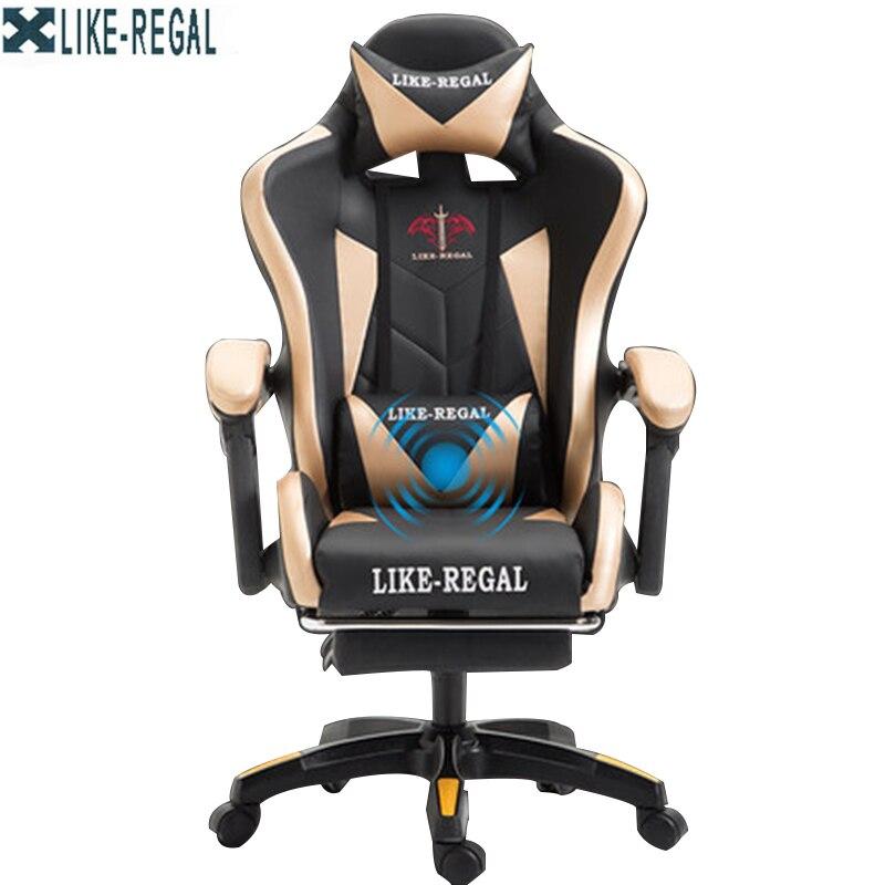 Meubles Bureau Rotation artificielle en cuir chaise