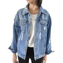 MUQGEW New Creative Women Autumn Winter Denim Jacket Vintage Long Sleeve Loose Jeans Coat Outwear Solid Color High Quality