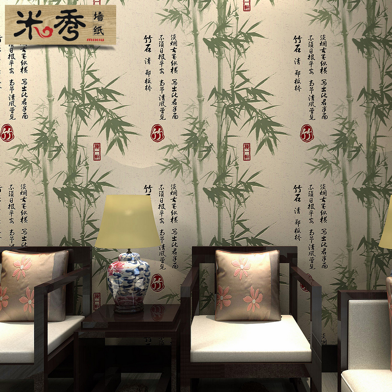Classical Chinese ink painting wallpaper wallpaper bamboo box hotel restaurant entrance Chinese bamboo wallpaper wallpaper