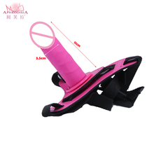 APHRODISIA  sex shop pink gay Strap on Super Strapless Dildo,Vibrating Dildo Lesbian Strap on Dong Sex Toy Adult product