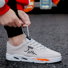 2019 spring and summer new mens student casual shoes fashion wild multi-color bottom light comfortable trend sneakers
