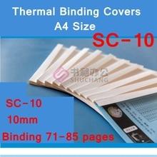 10PCS/LOT SC-10 thermal binding covers A4 Glue binding cover 10mm (70-85 pages) thermal binding machine cover