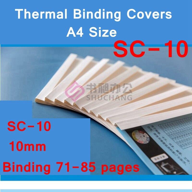 10PCS/LOT SC 10 Thermal Binding Covers A4 Glue Binding