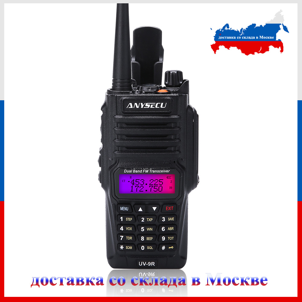 2017 New Anysecu UV-9R Handheld Walkie Talkie  UHF VHF UV Dual Band IP67 Waterproof Two Way Radio Interphone Transceiver2017 New Anysecu UV-9R Handheld Walkie Talkie  UHF VHF UV Dual Band IP67 Waterproof Two Way Radio Interphone Transceiver