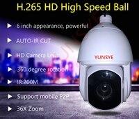 YUNSYE Бесплатная доставка 4MP PTZ IP Камера 36x оптический зум ИК расстояние до 200 м H.265 PTZ H.265 сети видеонаблюдения