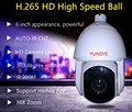 YUNSYE Free Shipping 4MP PTZ Camera support 36x optical zoom IR Distance up to 200m H.265 PTZ H.265 Network IR PTZ Dome Camera