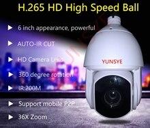 4MP YUNSYE Envío Libre soporte de La Cámara PTZ 36x zoom óptico IR distancia de hasta 200 m H.265 H.265 PTZ de Red Domo PTZ IR cámara