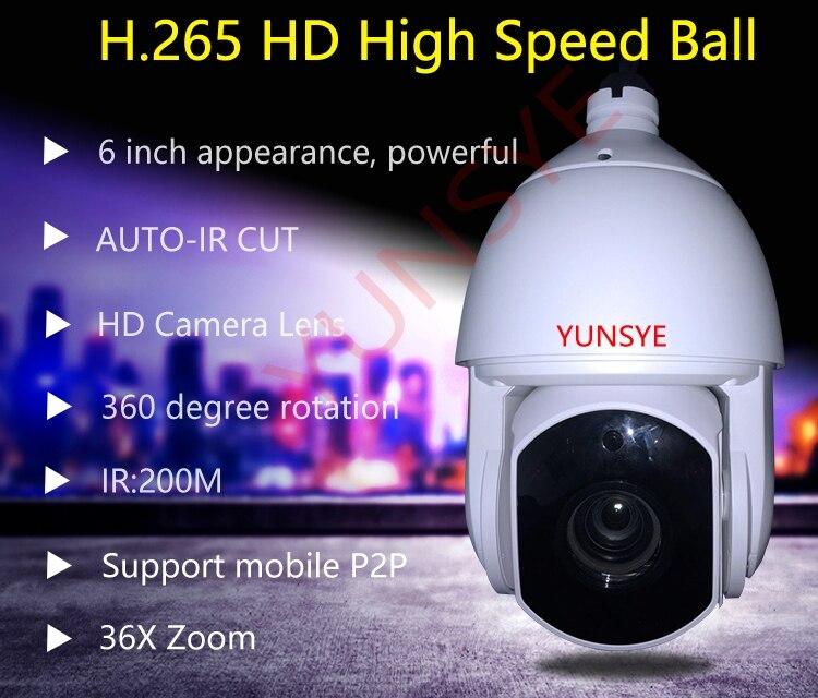 YUNSYE Livraison Gratuite 4MP PTZ IP Caméra 36x zoom optique IR Distance jusqu'à 200 m H.265 PTZ H.265 Réseau vidéo surveillance