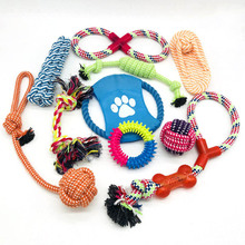 Suit Dog Rope Toy Outdoor Medium Small Pet Interactive
