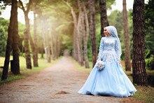 OumeiyaW0247 full long sleeve high neck lace applique beaded muslim wedding dress custom made 2016 hijab wedding dress