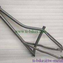 Заказная титановая рама для велосипеда с особыми отсеками, дешевая титановая рама для велосипеда с шириной колеса, китайская титановая рама с жиром