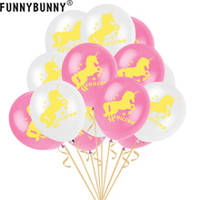 FUNNYBUNNY 5pcs Unicorn Latex Balloon New Print Party Decoration Supplies