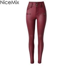 NiceMix Brand 2016 Skinny Jeans Woman Sexy Pencil Pants High Waist PU Leather Slim Trousers Femme Pantalon