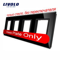 Livolo Luxury Black Pearl Crystal Glass 293mm 80mm EU Standard Quadruple Glass Panel For DIY Wall