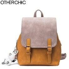 Otherchic простой Стиль Дамские туфли из PU искусственной кожи Рюкзаки для девочек-подростков школьная сумка винтажные сумка розовый L-7N07-65
