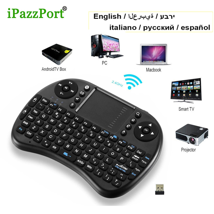 IPazzport I8 Wireless Mini Keyboard Russian Spanish Keyboard +Touchpad Gaming Keyboards For Samsung Smart TV Box Laptop PC