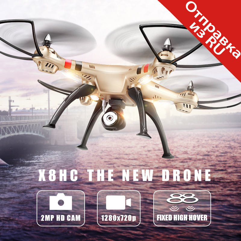 цена на Syma X8HC Drone (X8C Upgrade) with 2MP HD Camera 2.4G 4CH 6Axis RC Helicopter Fixed High Quadcopter RTF Quadrocopter