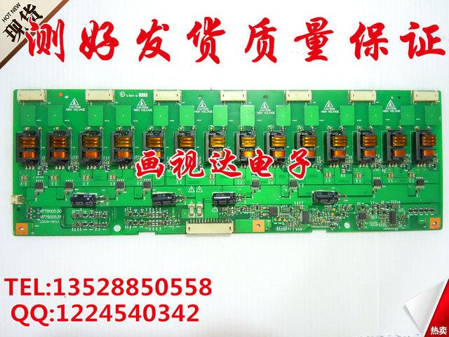 Inventer Au t260xw02 v. B tablero de alta tensión vit79005.50 vit79005.51 vit79005.81