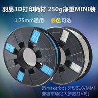 Groothandel Hoge kwaliteit 3d-printer gloeidraad 1.75mm PLA/ABS N. W.250g voor MakerBot Mini/Z18/5th/RepRap/up/3d printing pen, etc